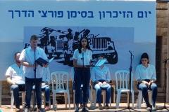 """טקס יום הזיכרון לחללי מערכות ישראל  מאי 2019 תשע""""ט"""