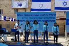 """יום הזיכרון לחללי מערכות ישראל בגמנסיה אפריל 2018 תשע""""ח"""