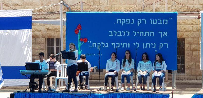 טקס יום הזיכרון לחללי מערכות ישראל ונפגעי פעולות האיבה ,מאי 2019